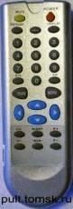 Пульт AVEST HYDFSR-0048RAG