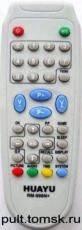 Пульт UNIVERSAL NOBEL RM-990N+