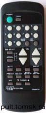 Пульт ORION 076L067110(box1)