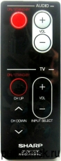 Пульт SHARP CP-SW1000 original